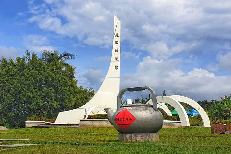 Ruisui Tropic of Cancer Marker Things to do in Hualien County
